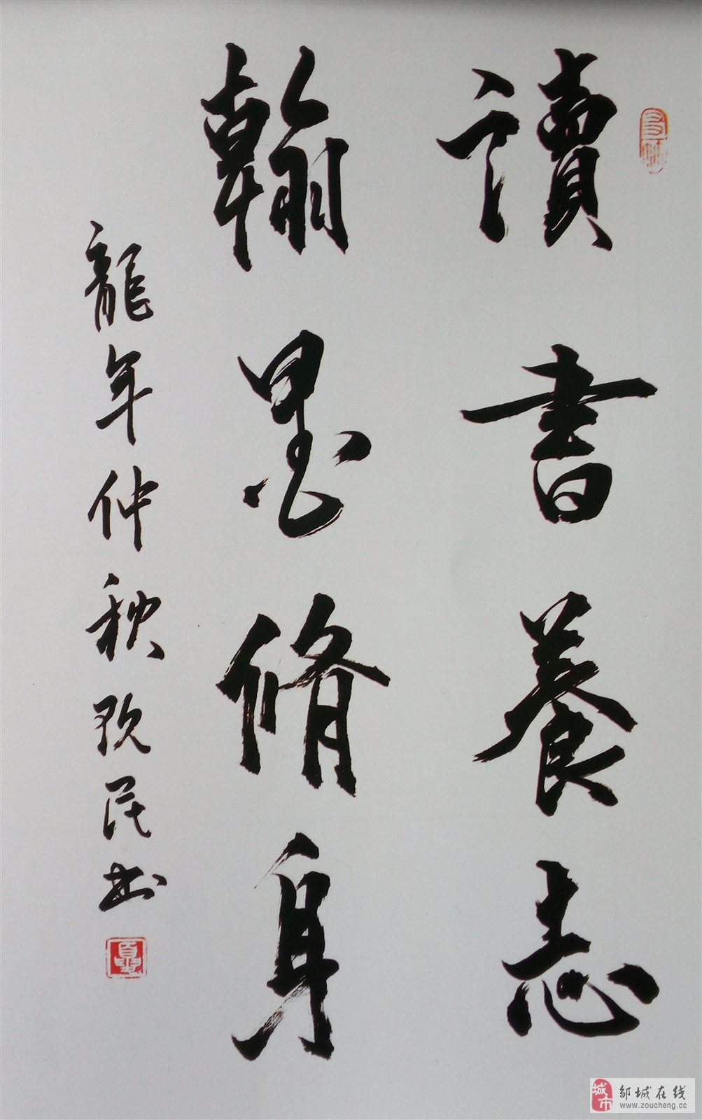 邹城地税局:夏现民先生书法作品欣赏!