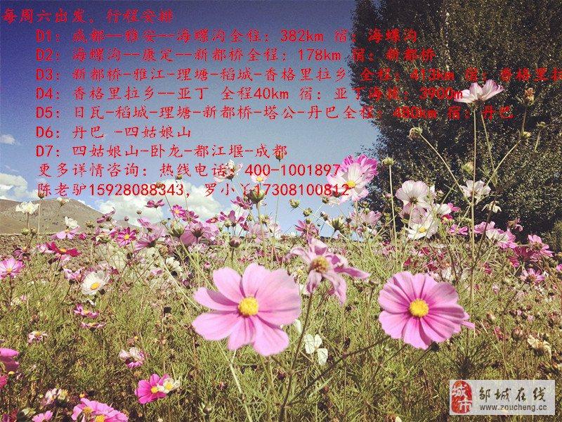 西行川西―最美秋景,惊艳了中国整个秋天!!!