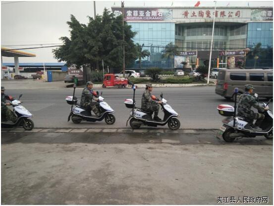 夹江县黄土镇开展综合性巡逻防控