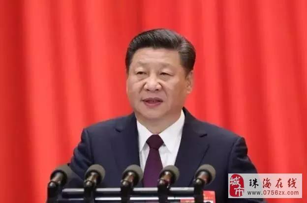 华虎科技庆祝党的第十九次全国代表大会取得圆满成功!