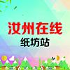 新濠天地赌博网站365