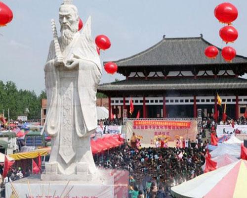 临泉传统文化