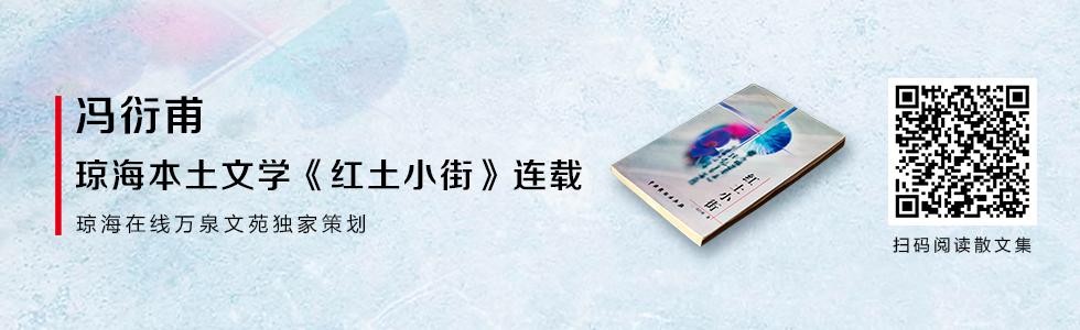 万泉文苑封面
