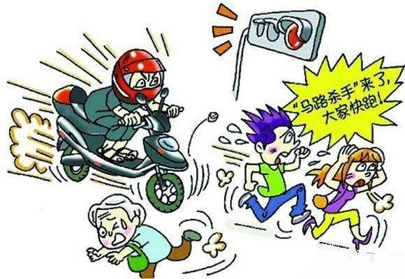 安庆:电瓶车闯红灯交通事故负全责