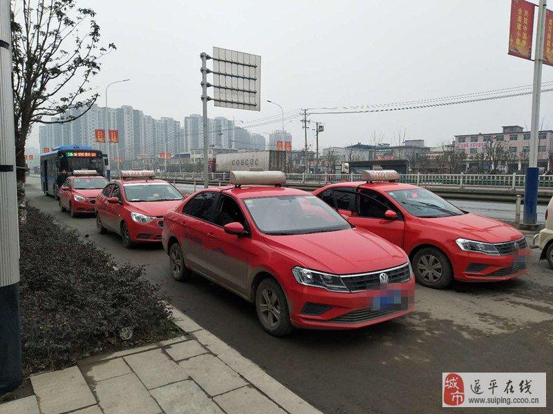 驻马店市遂平县社会汽车站已搬迁至西关大道遂平县客运总站