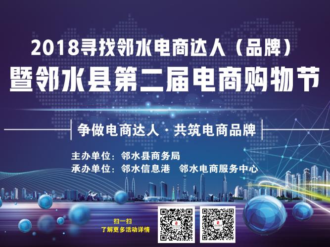 2018�ふ亦�水�商�_人(品牌)