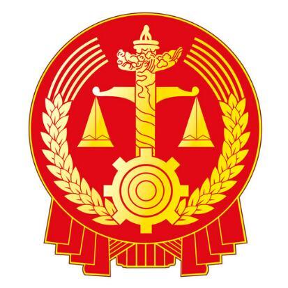 法院�l布