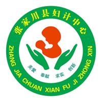张家川县妇计中心
