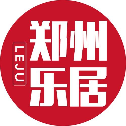 乐居网郑州