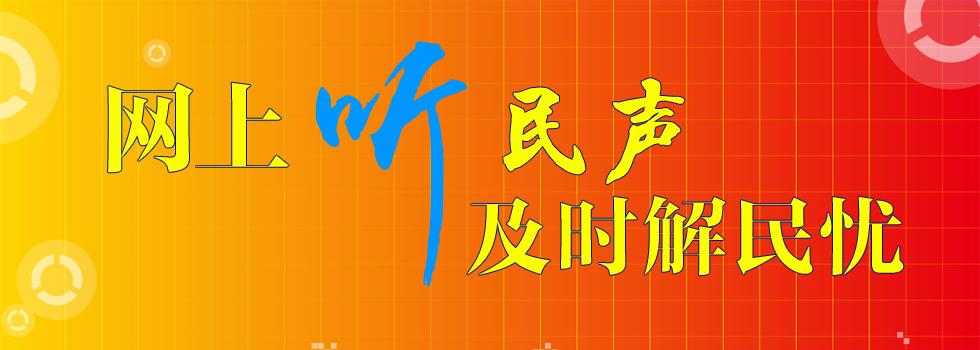东皋夜话.民生封面
