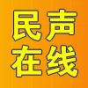 东皋夜话.民生版块标识
