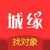 城緣相(xiang)親