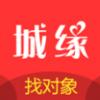 城緣(yuan)相親