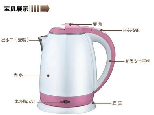 龙力电热水壶