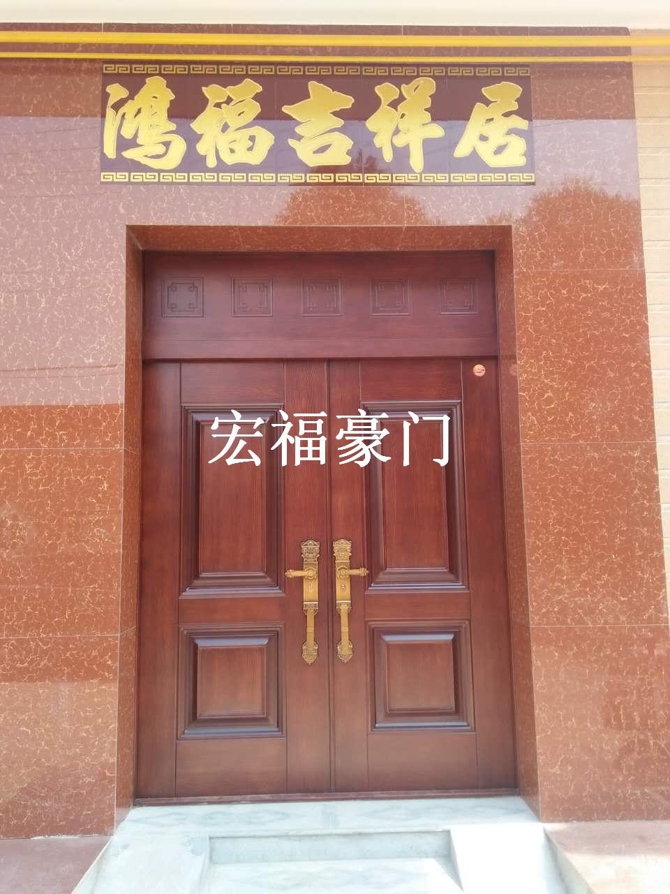 四方迎�e(手工木�y)