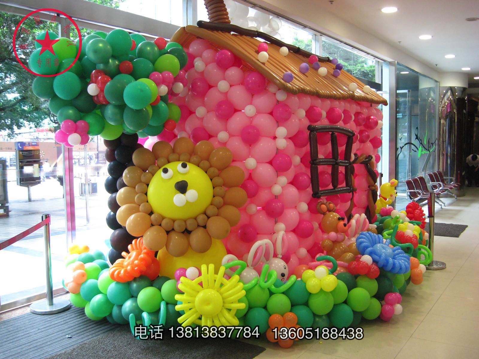南京气球装饰_网上逛街_大港在线