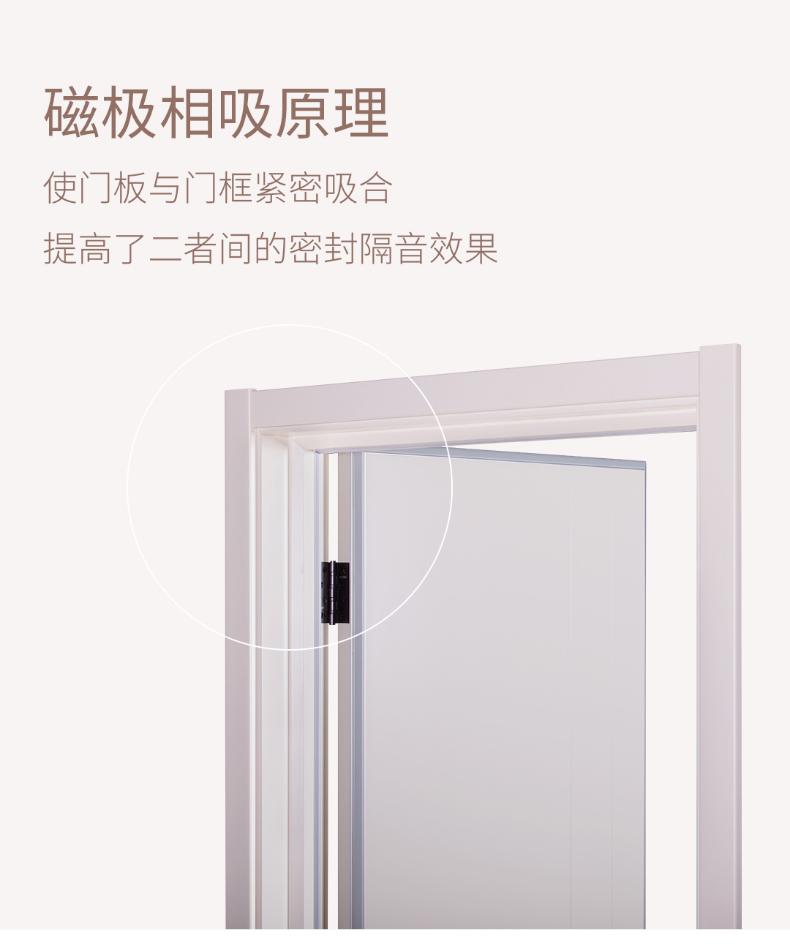 TATA木门 简约欧式静音室内门油漆定制木门混油AC-002