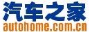 http://www.autohome.com.cn/