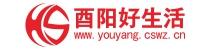 酉阳门户网站