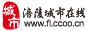 涪陵城市在线-涪陵首选网络?#25945;?涪陵房产,涪陵招聘求职!【官网】