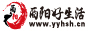 酉阳第一门户网站
