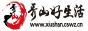 秀山好生活网―秀山综合信息门户网站,秀山百姓生活信息服务平台!