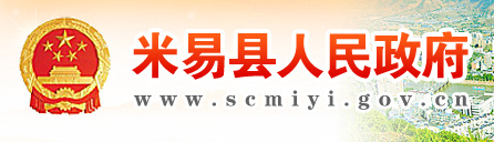 澳门威尼斯人娱乐场平台县人民政府网