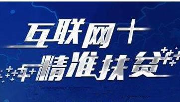 """河南将投近4亿,打造农村信息""""互联网+""""时代――长葛网"""