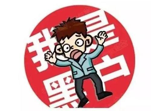 """霍邱县:民警入校登记""""黑户""""学生"""