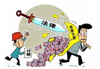 工人讨薪不成反被打耳光!东宝龙泉民警依法办案还公道