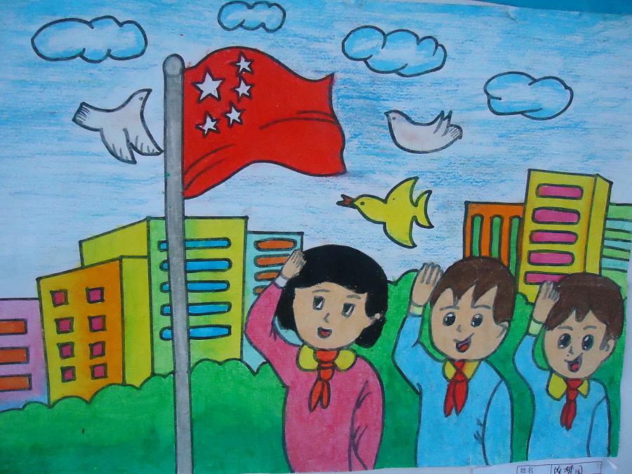 第二小学举行 向国旗敬礼 绘画展版评比
