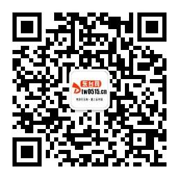 东台网官方微信