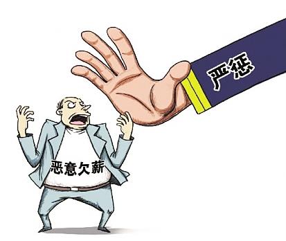 动漫 卡通 漫画 设计 矢量 矢量图 素材 头像 413_348