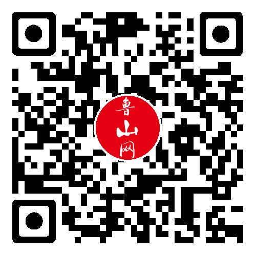 鲁山网官方微信