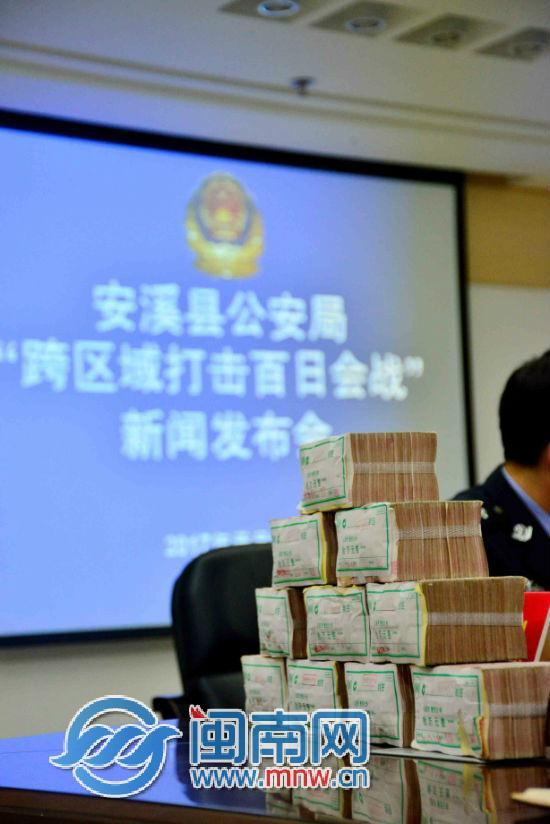 安溪警方紧急止付 100万元被骗款成功追回