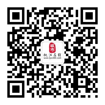 桃江在线官方微信