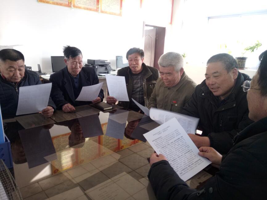 党支部书记传达宣讲县第十三次党代会精神
