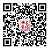 华蓥在线官方微信