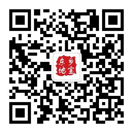 东乡地宝官方微信