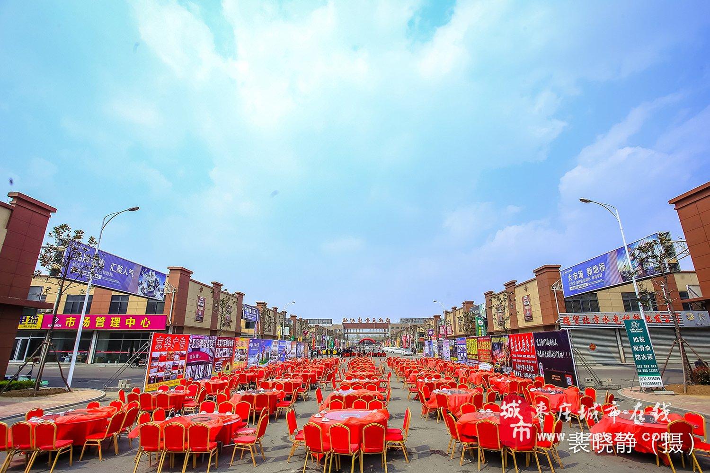 中国枣庄礼迎天下专业婚庆车队第二届婚庆人联谊会在盛北商贸城隆重举行