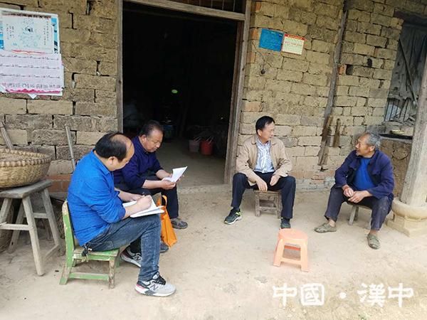 汉中市委统战部赴包联村开展精准识别捋查工作
