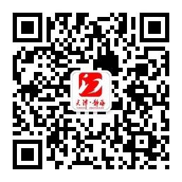 静海万博manbetx体育登录官方微信
