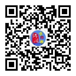 河间百姓网官方微信