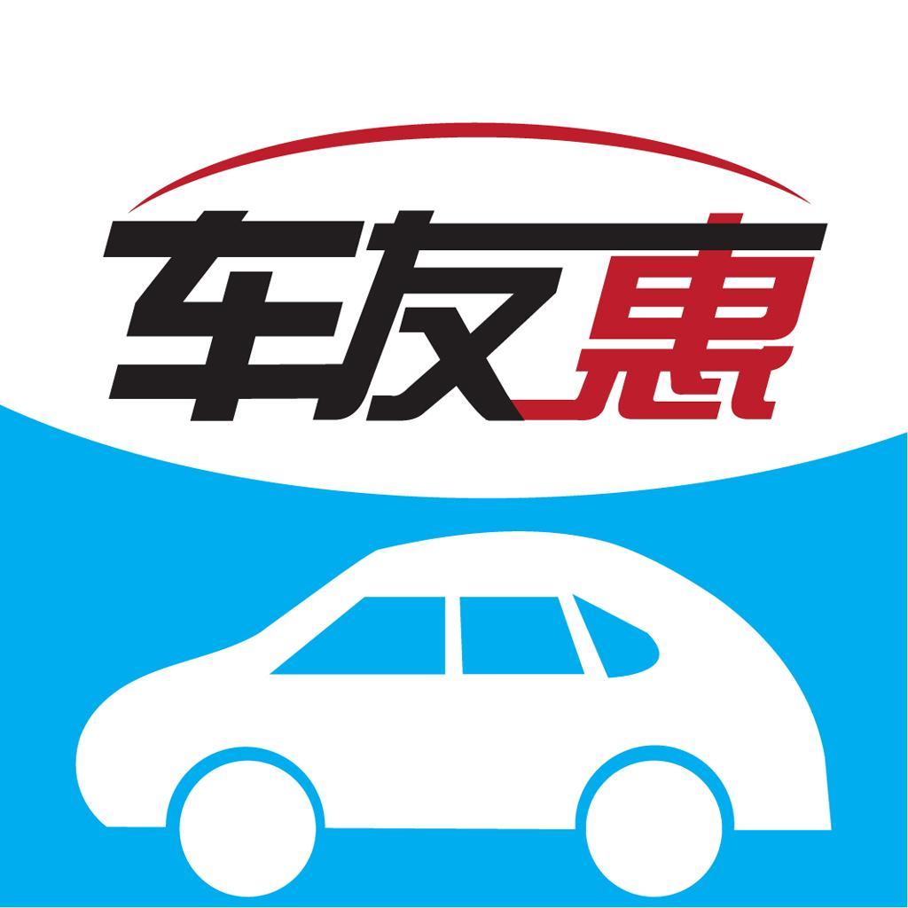 岷县汽车网