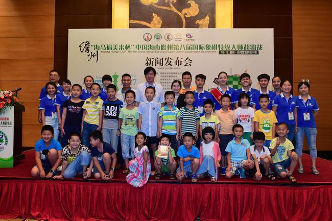 """海马福美来杯""""第八届国际象棋超霸战7月8日至18日在儋州举行"""