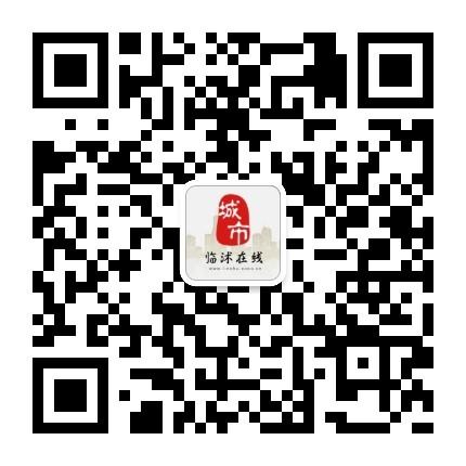 临沭万博体育手机客户端下载官方微信