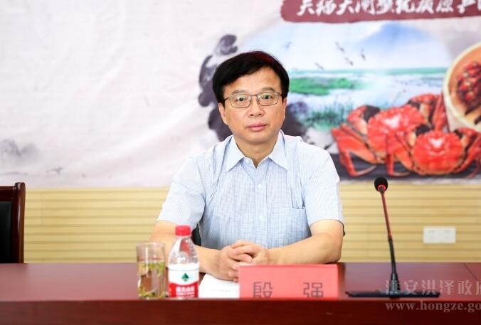 江苏淮安市洪泽区政府、阿里巴巴天猫举行洪泽湖大闸蟹战略合作签约仪式