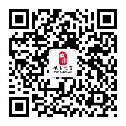 岷县万博官网登陆官方微信