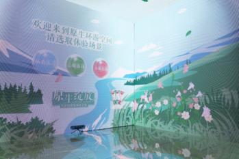 蓝天六必治原生体验之旅落地,掀起原生体验风潮