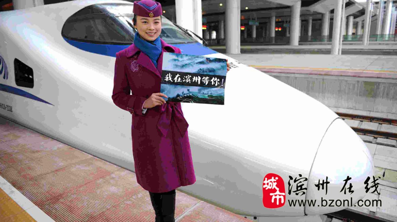 滨州至济南高铁将设惠民站经过滨州市城区!时速350/小时!今年开建